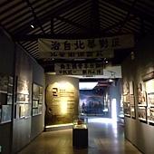 張學良公館 (9).JPG