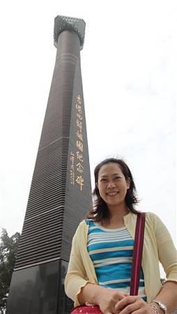 香港回歸紀念碑.JPG