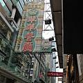 翠華餐廳 (2).JPG