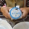 牦牛酸奶 (2).JPG