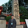 八坂神社 (2).JPG