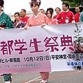 京都學生祭典.JPG