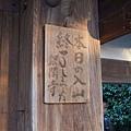 銀閣寺 (4).JPG