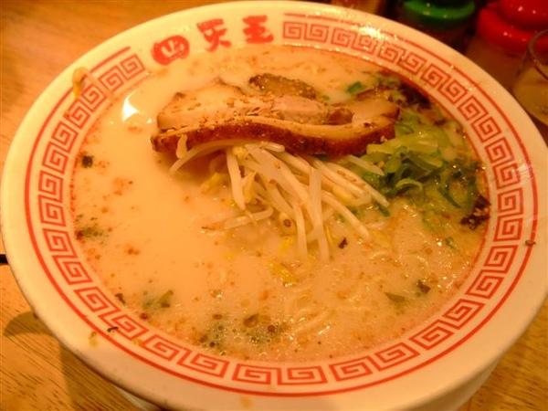 四天王拉麵 (1).JPG