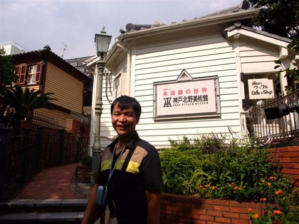北野異人館街景 (1).JPG