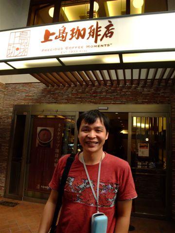 上島咖啡屋.JPG