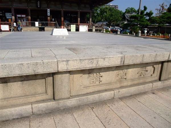 四天王寺舞台 (1).JPG