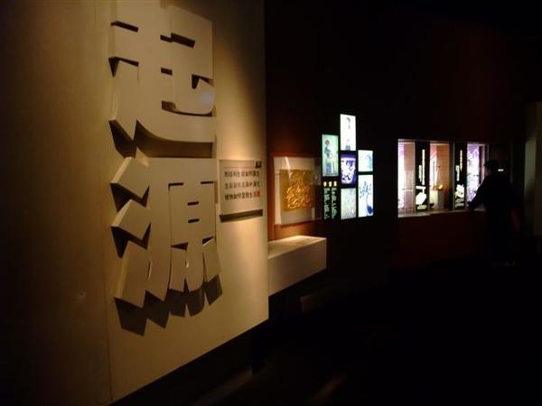 科博館內 (2).JPG