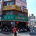 劉家肉粽 (2).JPG