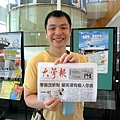 東華大學 (7).JPG