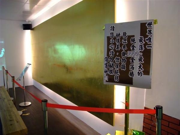 花蓮酒廠 (3).JPG