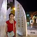 舊鐵道散步區 (2).JPG