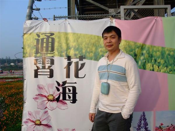 通宵花海節 (5).JPG