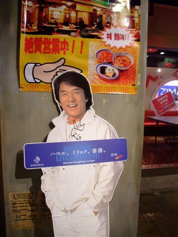 台場小香港 (2).JPG