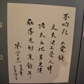 張學良故居 (5).JPG
