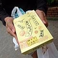 淺草餅.JPG