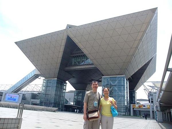 國際展覽廳.JPG