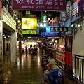 台場小香港.JPG
