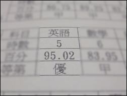 DSCF1062