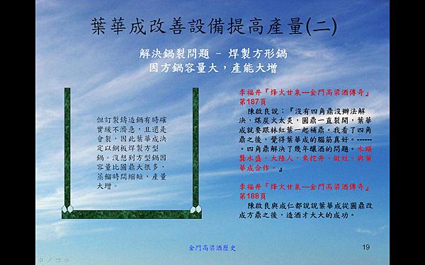 螢幕截圖 2013-11-21 22.55.07
