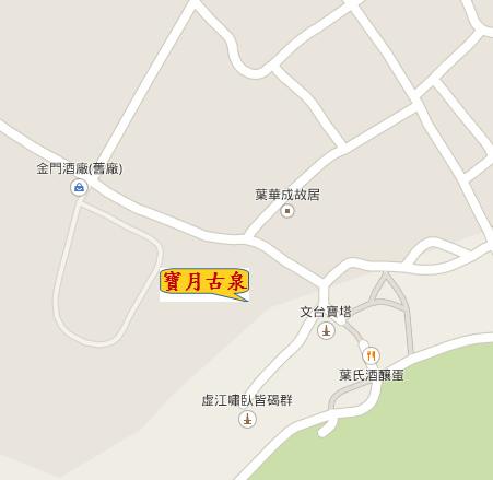 葉華成故居與寶月古泉