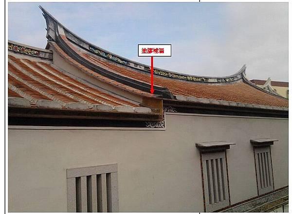 屋頂塗膠補漏
