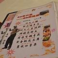 2013-08-20-21鳳凰谷埔里紙教堂之旅1_006.jpg