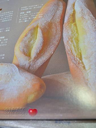 2013-07-31乳酪麵包條_008.jpg