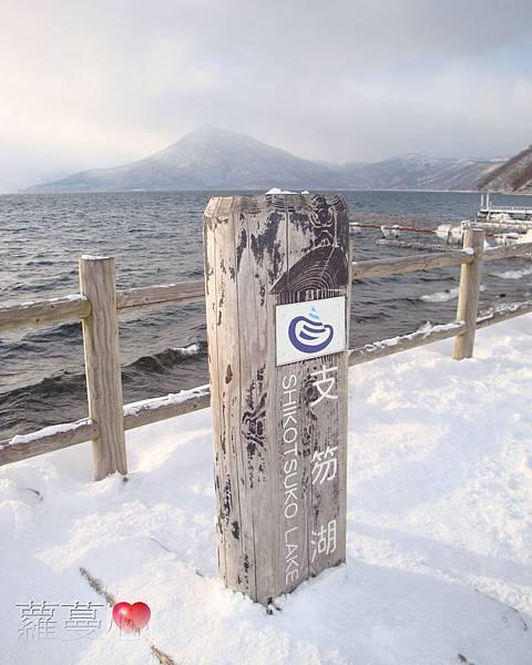 2014-1-23~27北海道旅行_018.jpg
