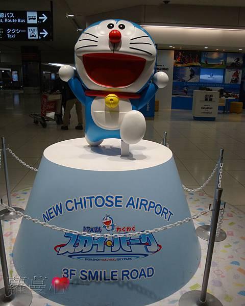 2014-1-23~27北海道旅行_001.jpg