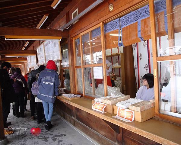 2014-1-23~27北海道旅行_113.jpg