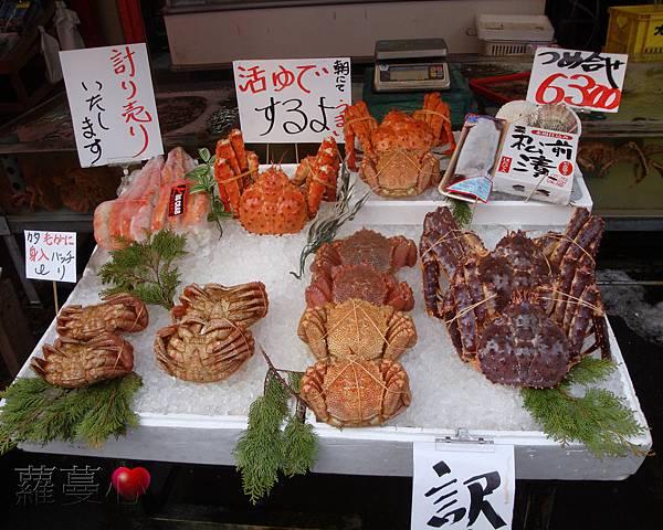 2014-1-23~27北海道旅行_086.jpg