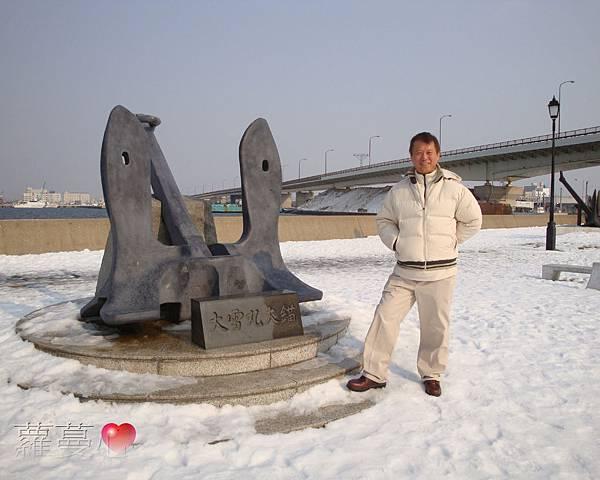 2014-1-23~27北海道旅行_092.jpg