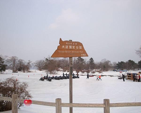 2014-1-23~27北海道旅行_095.jpg
