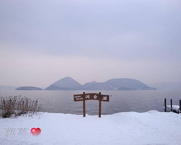 2014-1-23~27北海道旅行_097.jpg