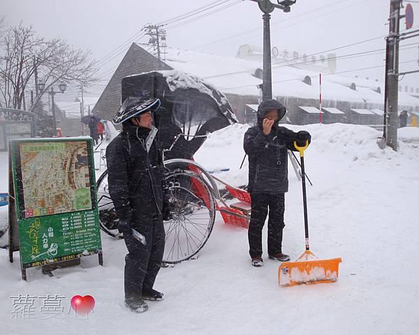 2014-1-23~27北海道旅行_115.jpg