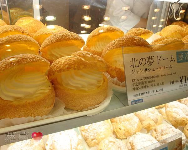 2014-1-23~27北海道旅行_121.jpg