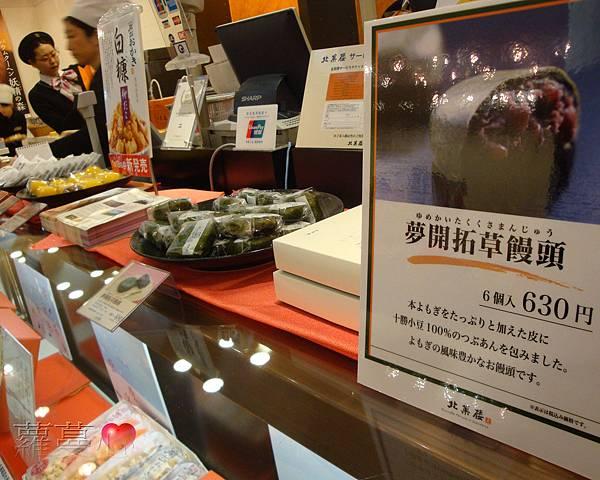 2014-1-23~27北海道旅行_123.jpg