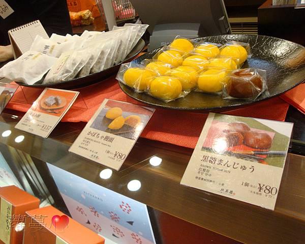 2014-1-23~27北海道旅行_124.jpg
