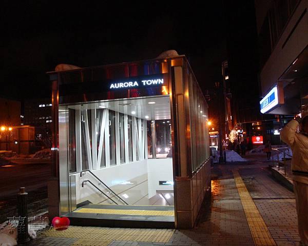 2014-1-23~27北海道旅行_125.jpg