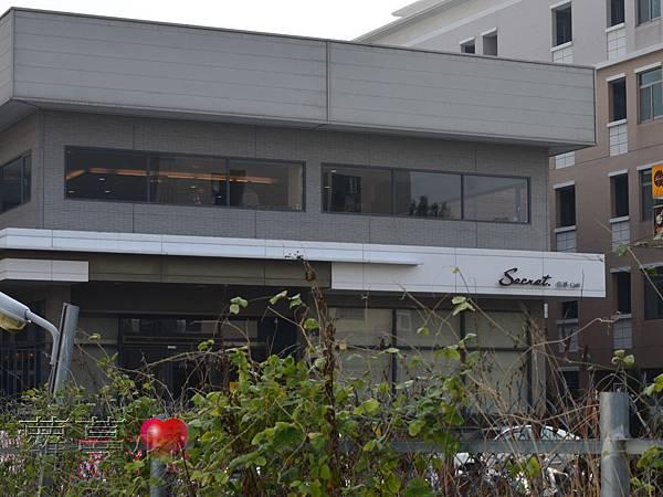 2014-0-05覓秘咖啡餐廳_001.jpg