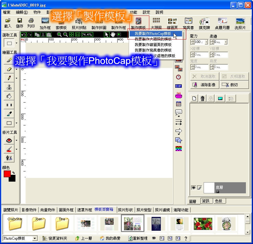 Snap17.jpg