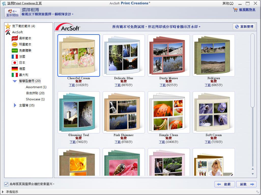 Snap20.jpg