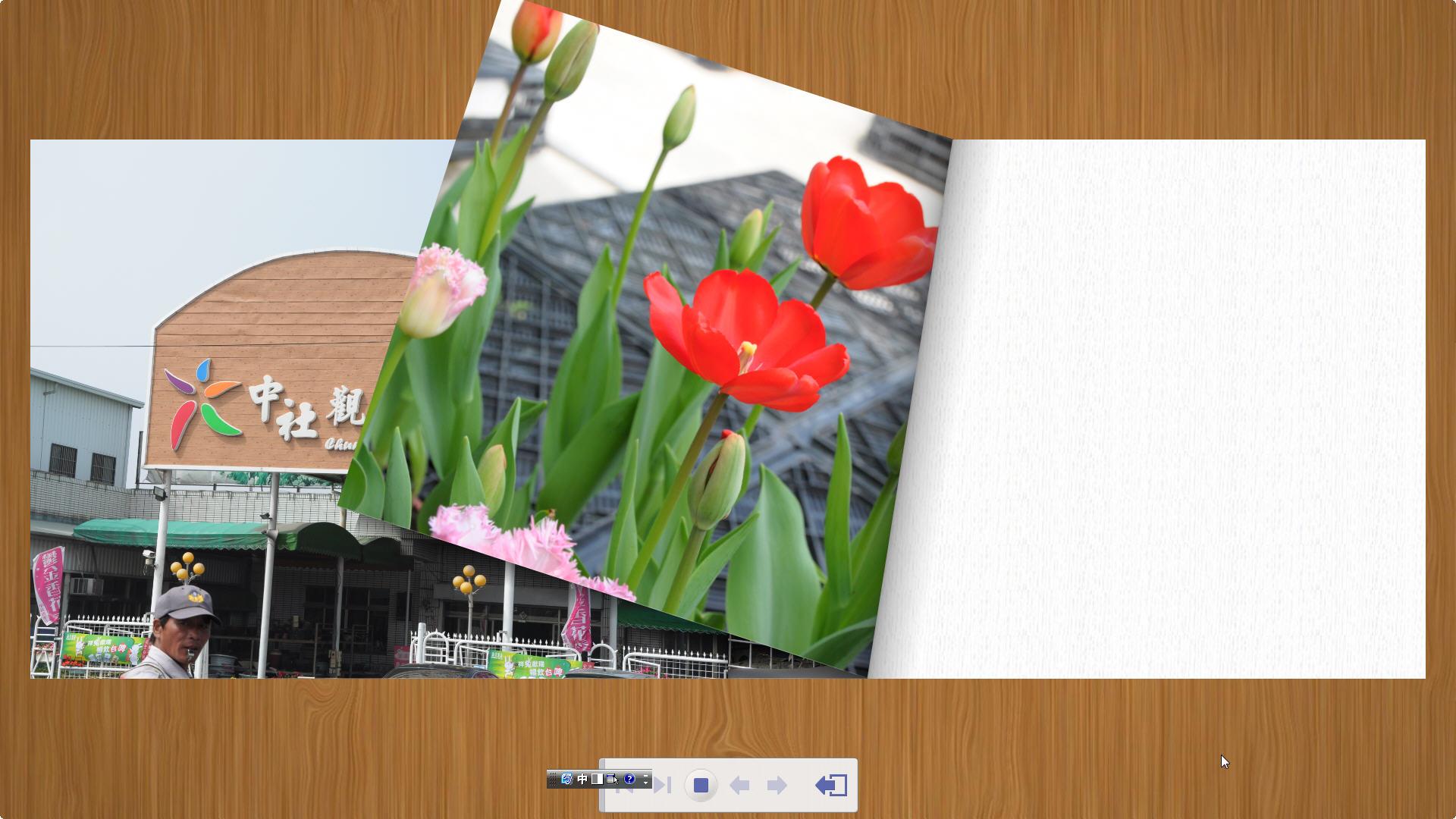 Snap22.jpg