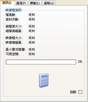 Snap7.jpg