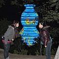 DSC_ 2012-2-10 下午 07-13-48.jpg