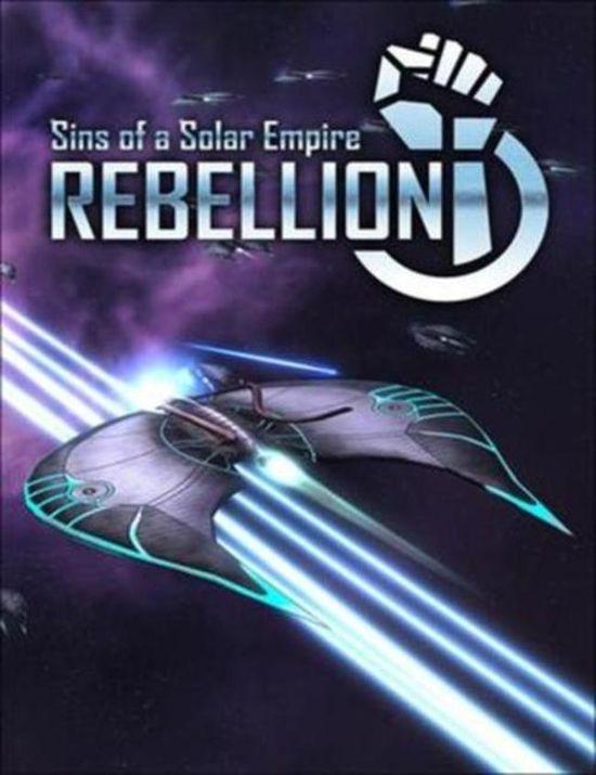 太陽帝國的原罪之起義
