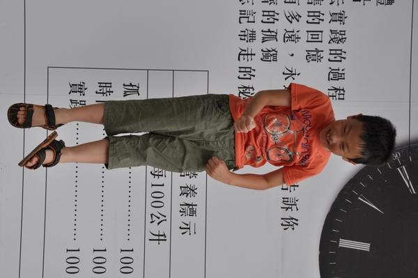 DSC_ 2013-7-14 下午 04-38-011.jpg