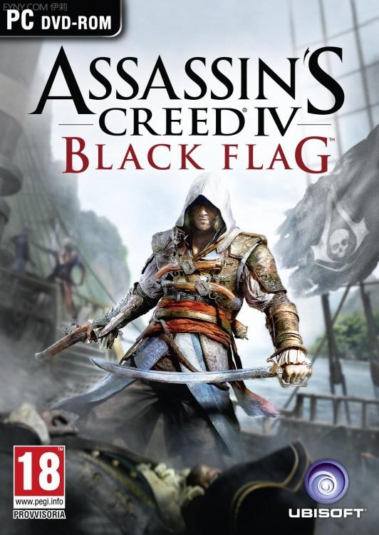 刺客信條4:黑旗 2