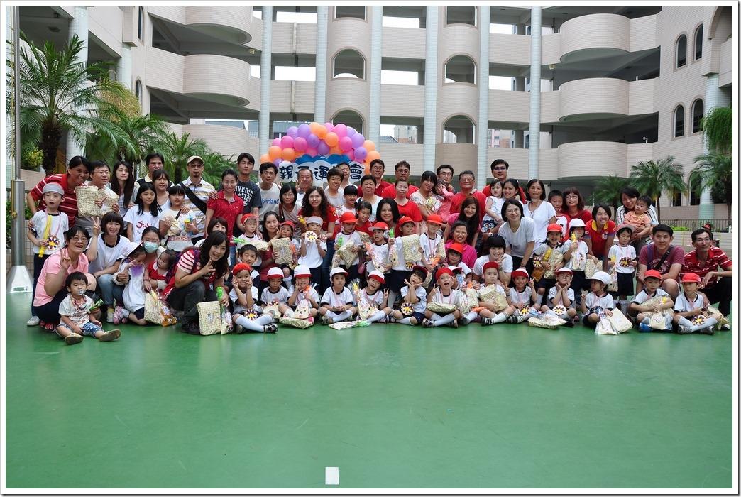 DSC_ 2014-11-8 下午 12-52-02